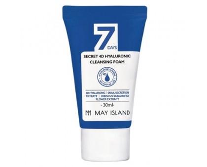 Пенка для умывания с гиалуроновой кислотой 7 Days Secret 4D Hyaluronic Cleansing Foam May Island