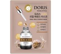 Тканевая маска для лица с экстрактом слизи улитки Snail Real Essence Mask Doris