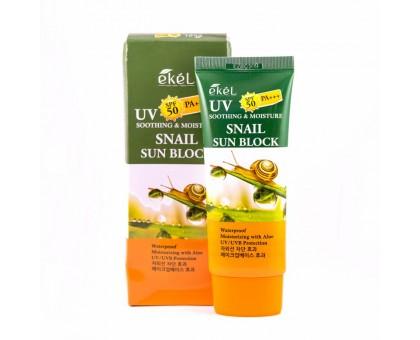 EKEL Солнцезащитный крем с муцином улитки UV Soothing & Moisture Snail Sun Block SPF 50 PA+++