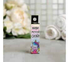 """Бальзам для губ """"Мечтай"""" Beauty FOX , аромат кокоса"""