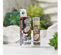 Бальзам для губ. Food серия, с ароматом Кокоса