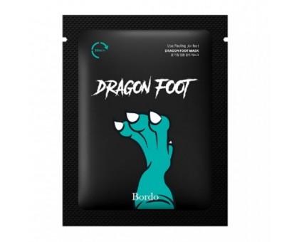 Пилинг-носочки с освежающим эффектом  EVAS BORDO DRAGON FOOT PEELING MASK