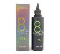 Восстанавливающая маска для ослабленных волос Masil 8 Seconds Salon Super Mild Hair Mask