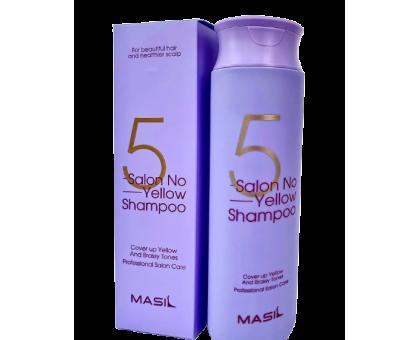 Тонирующий шампунь для осветленных волос Masil 5 Salon No Yellow Shampoo