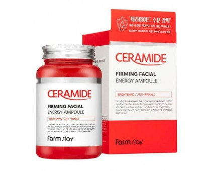 Многофункциональная ампульная сыворотка с керамидами FarmStay Ceramide Firming Facial Energy Ampoule