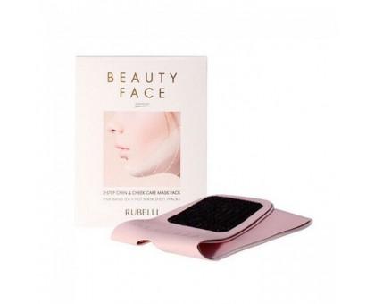 Маски для подтяжки контура лица Rubelli Beauty Face Premium