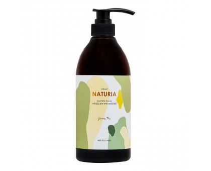 NATURIA Гель для душа ЗЕЛЕНЫЙ ЧАЙ Creamy Milk Body Wash - Green tea , 750 мл