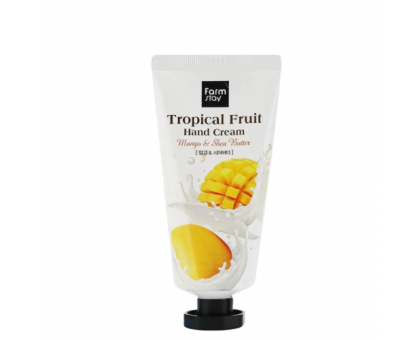 Крем для рук с экстрактом манго и маслом ши Tropical Fruit Hand Cream Mango & Shea Butter 50 мл