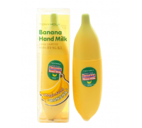 Молочко для рук Tony Moly Magic Food Banana Hand Milk, 45 мл.