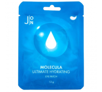 Тканевые патчи увлажняющие J:ON Hydrating Eye Patch, 12 gr