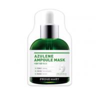 Успокаивающая тканевая маска с азуленом для чувствительной кожи Proud Mary Azulene Ampoule Mask Pack, 25 gr