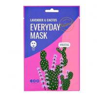 Увлажняющая маска с экстрактами лаванды и кактуса Lavender & Cactus Everyday Mask, 27 gr