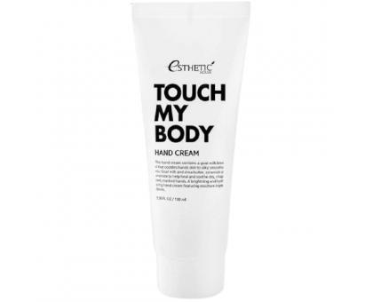 Увлажняющий крем для рук с козьим молоком Esthetic House Touch My Body Goat Milk Hand Cream, 100 ml