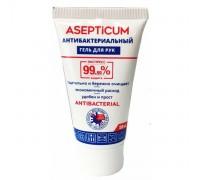 Антибактериальный гель для рук ASEPTICUM 50мл