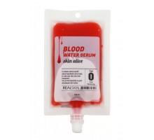 Сыворотка для лица УВЛАЖНЕНИЕ REALSKIN Blood Water Serum, 100 мл