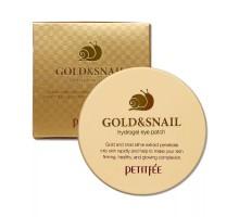 Патчи гидрогелевые для глаз с золотом и улиткой Petitfee Gold & Snail Hydrogel Eye Patch 60 шт. (30 пар)
