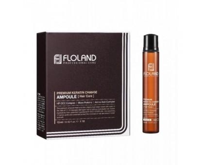Филлеры для восстановления волос с кератином Floland Premium Keratin Change Ampoule, 13 ml