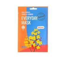 Питательная маска с коллагеном и экстрактом рапса Collagen & Canola Flower Everyday Mask, 27 мл