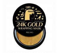 Омолаживающая маска для лица с 24к золотом Esthetic House Piolang 24K Gold Wrapping Mask 80 мл