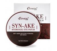 Гидрогелевые патчи для глаз Esthetic House Syn-Ake Hygrogel Eyepatch 60 штук в упаковке (30 пар)