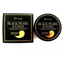 Гидрогелевые патчи для глаз Esthetic House Black Pearl And Gold Hygrogel Eyepatch 60 штук в упаковке (30 пар)