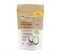 Сухой скраб для лица и тела Tropicana Coconut Fiber Scrub, 50 гр