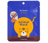 Тканевая маска с женьшенем Berrisom Animal mask series - Tiger 25мл