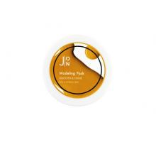 Альгинатная маска J:ON ГЛАДКОСТЬ И СИЯНИЕ SMOOTH & SHINE MODELING PACK 18г