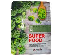 Тканевая маска для лица с экстрактом брокколи Super Food Broccoli Mask, 23 gr