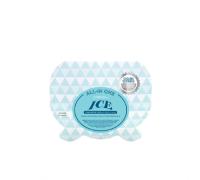 Альгинатная маска для лица с гиалуроновой кислотой All-In One Ice Hyaluronic Acid Modeling Mask 28 гр