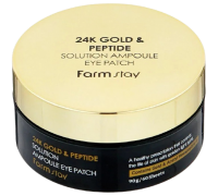 Гидро-гелевые патчи с 24К золотом и пептидами FARM STAY 24K Gold & Peptide Solution Ampoule Eye Patch