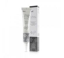 Отбеливающий крем для кожи вокруг глаз с коллагеном  3W Clinic Collagen Eye Cream Whitening 35 мл