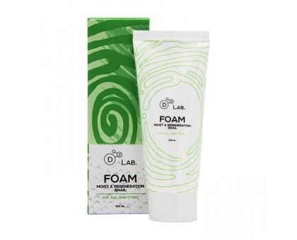 Пенка для умывания D2 Lab Foam Moist & Regeneration Snail 100 мл