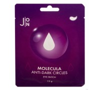 Тканевые патчи для глаз против темных кругов Jion Molekula Anti-Dark Circles Eye Patch 12 гр.