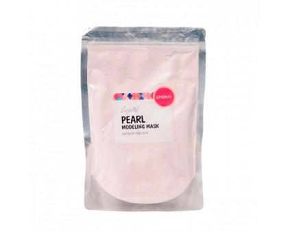 Альгинатная маска с жемчужной пудрой+ мерная ложка-шпатель Lindsay Premium Pearl Modeling Mask Pack 240 гр