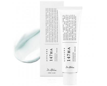 Интенсивный успокаивающий крем с азуленом DR. ALTHEA Pro Lab Azulene 147HA Intensive Soothing Cream 50 мл