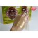 Гидрогелевая маска для лица с золотом и маточным молочком Petitfee Koelf Gold & Royal Jelly Mask, 30 гр.