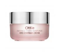 Увлажняющий крем вокруг глаз с гиалуроновой кислотой OTTIE Emitance Hydra Moisturize Eye Contour Cream, 50 мл.