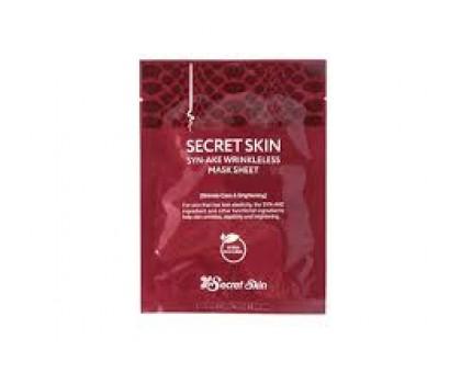 Маска для лица тканевая со змеиным ядом Secret Skin Syn-Ake Wrinkleless Mask Sheet