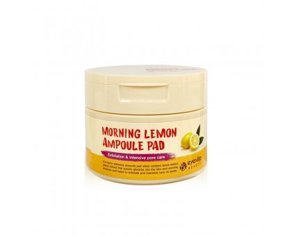 Пады пропитанные эссенцией Eyenlip Morning Ampoule Pad 100 мл