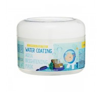 Ночная маска Elizavecca Water Coating Aqua Brightening Mask 100 мл