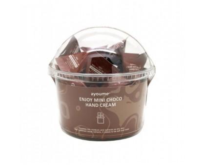 AYOUME Крем для рук шоколад - Enjoy Mini Choco Hand Cream, 3гр