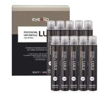 Ампулы-филлеры для волос Eyenlip Professional Hair Ampoule Lulu 13 мл