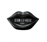 Гидрогелевые патчи для губ с жемчугом Beauugreen Hydrogel Glam Lip Mask Pearl 20 шт.