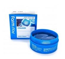 Гидрогелевые патчи для глаз Farm Stay Collagen Water Full Hydrogel Eye Patch, 60 штук (30 пар)